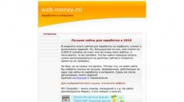 SEO web-money.ml