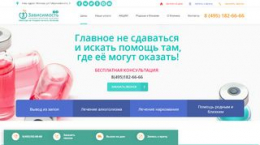 Cost of site zavisimost24.ru